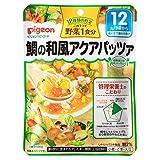 管理栄養士の食育ステップレシピ 野菜 鯛の和風アクアパッツァ 100g