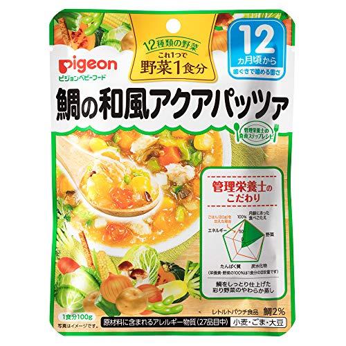 ピジョン管理栄養士の食育ステップレシピ野菜1食分鯛の和風アクアパッツァ100g12ヶ月頃から×6個