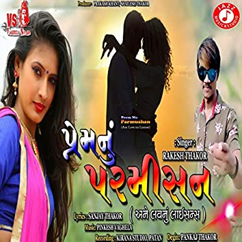 Prem Nu Parmushan Ane Love Nu License - Single