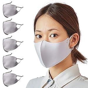 【日本メーカー】Coolth Style 洗える 冷感マスク グレー (5枚) サラサラ生地を採用 通気性の良い 肌に優しい 快適マスク ゴムの長さ調整可能 耳が痛くなりにくい (uvカット/抗菌/速乾) オシャレな立体マスク「グレー5枚セット」
