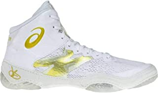 jb wrestling shoes white