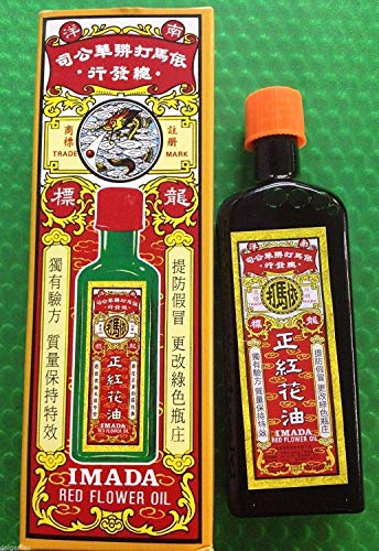 Dragon Brand Imara Red Flower Oil 25ml Relief Pain of Neck, Shoulder, Stomach