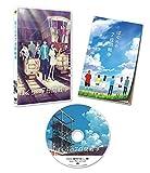 劇場アニメ『ぼくらの7日間戦争』【DVD】[DVD]