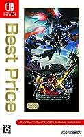 モンスターハンターダブルクロス Nintendo Switch Ver. Best Price 【Amazon.co.jp限定】オリジナルデジタル壁紙...
