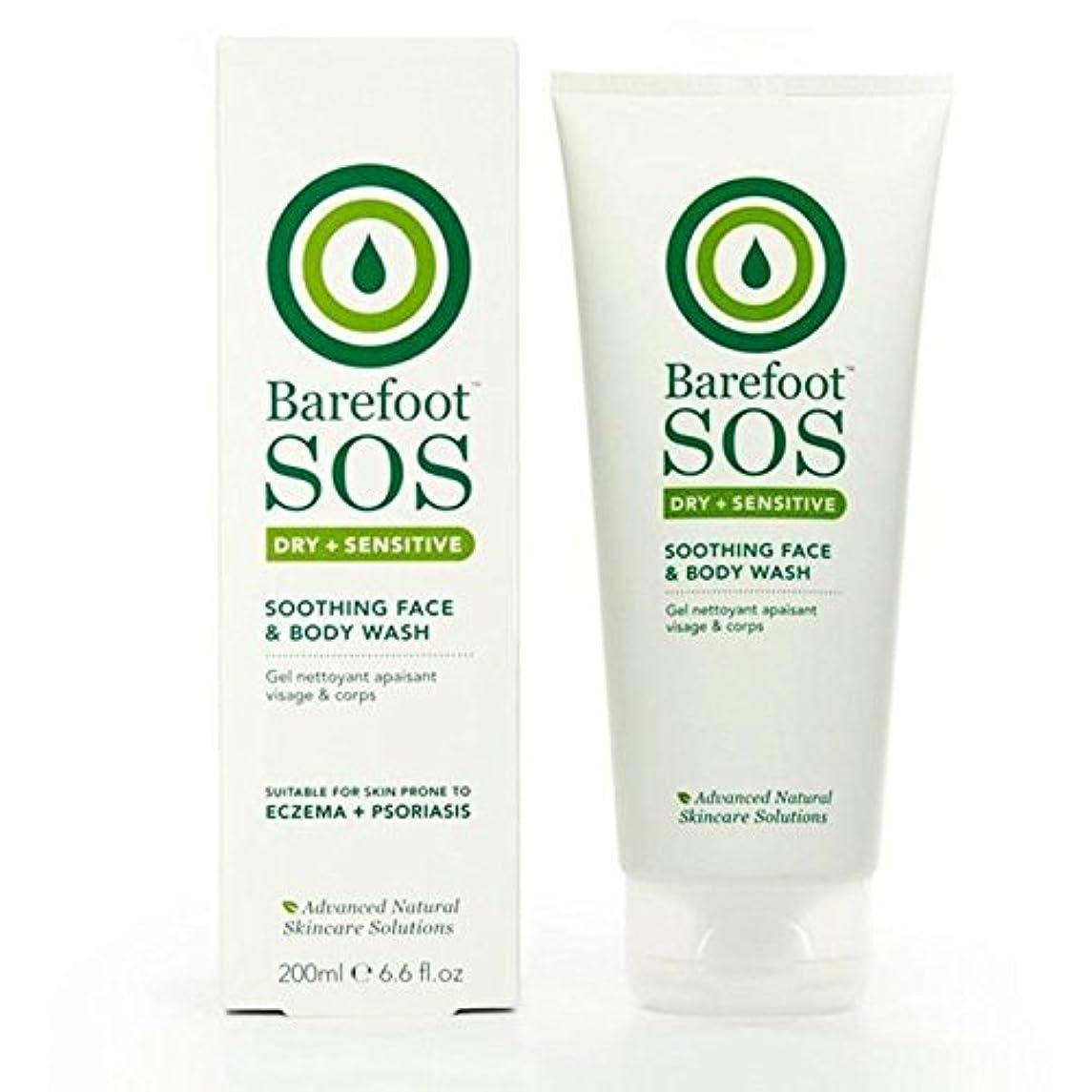 消化復讐検査官Barefoot SOS Soothing Face & Body Wash 200ml (Pack of 6) - フェイス&ボディウォッシュ200ミリリットルをなだめる裸足 x6 [並行輸入品]