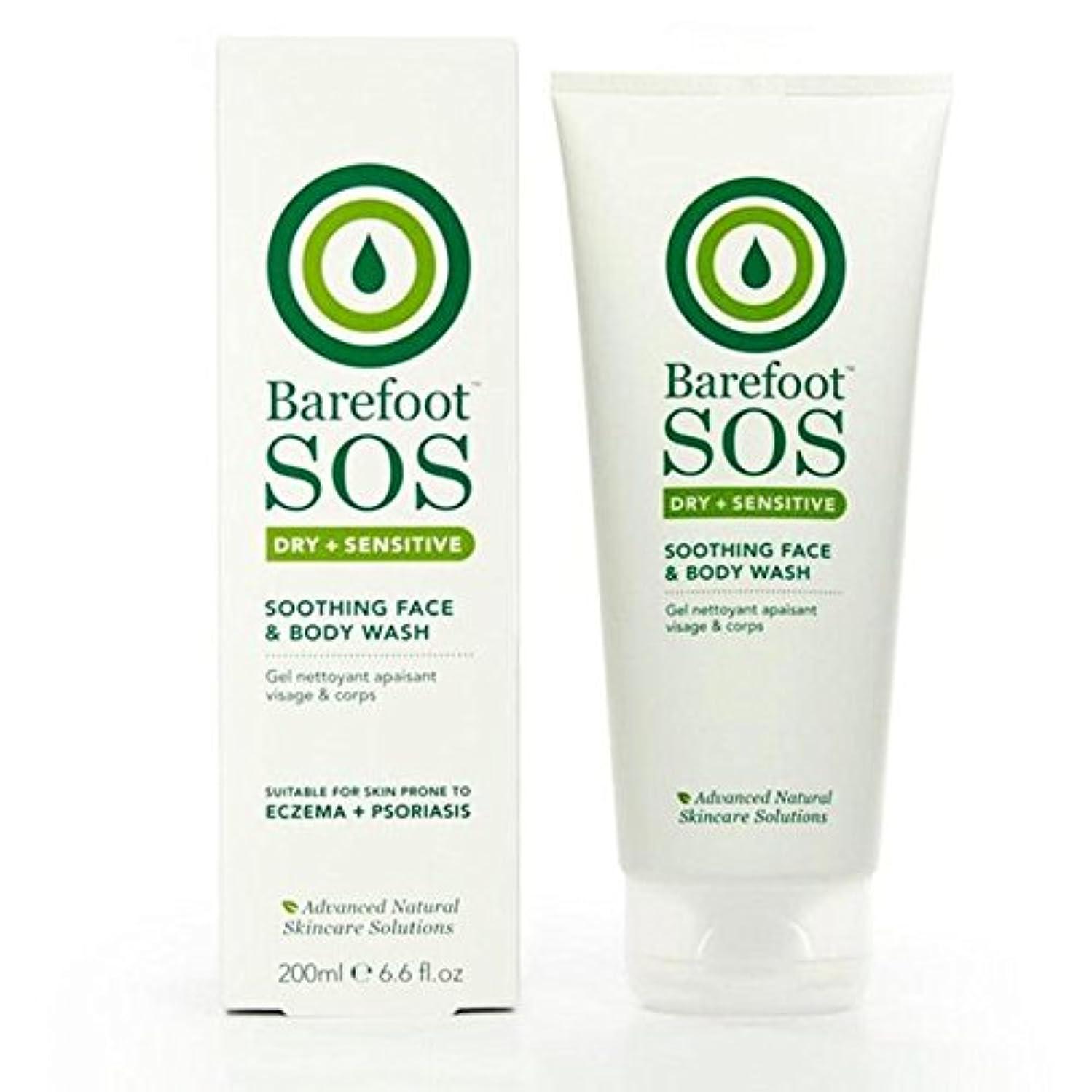 アトラスリル拍手フェイス&ボディウォッシュ200ミリリットルをなだめる裸足 x4 - Barefoot SOS Soothing Face & Body Wash 200ml (Pack of 4) [並行輸入品]