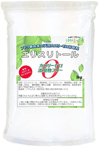 ★【本日限定】【タイムセール】LOHAStyleの糖質制限と自然食品が特価!