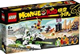 LEGO Monkie Kid White Dragon Horse Bike Set 80006