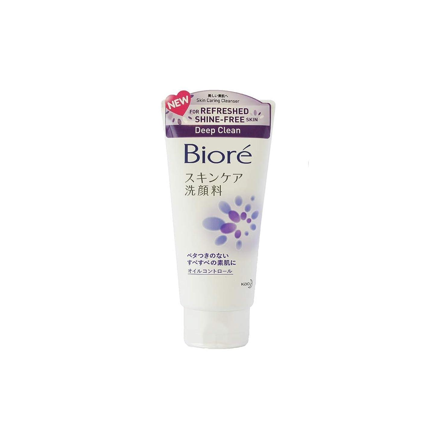 コショウチューインガムモーターBIORE UV ビオレ皮膚洗浄剤オイルコントロール親密な130グラム