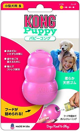 Kong(コング) 犬用おもちゃ パピーコング ピンク 1個 (x 1)