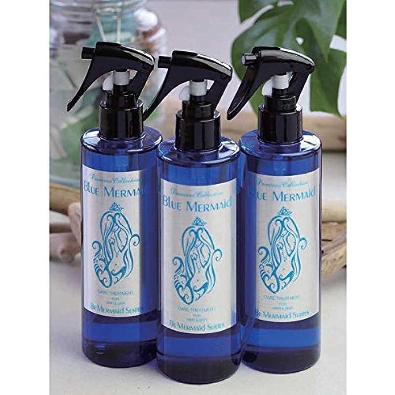 着飾るフローペチコートCARE TREATMENT Blue Mermaid ブルー?マーメイド 保湿化粧水