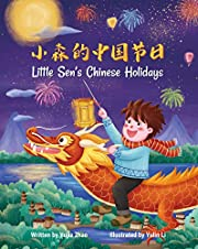 Little Sen's Chinese Holidays
