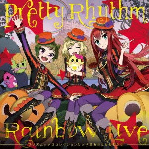 Animation - Pretty Rhythm Rainbow Live Prizm Solo Collection 2 (CD+DVD) [Japan CD] AVCA-62465