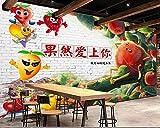 SKTYEE 3d Benutzerdefinierte Esszimmer Wandbild Vintage Verlieben Sich Wirklich In Ihr Obstgeschäft Hintergrund Saftpresse Tapete, 350x245 cm (137.8 by 96.5 in)