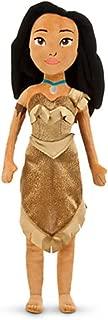 Disney Store Pocahontas Plush Doll ~ 21