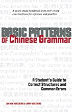 Best chinese grammar structures Reviews