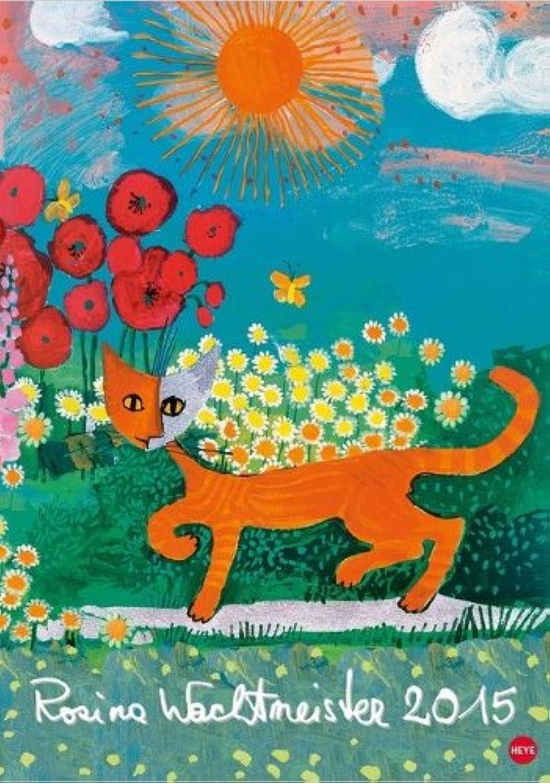 Kalender 2015 Rosina Wachtmeister Edition Kunstkalender Kunstkalender Kunstkalender Wandkalender 50,0 x 70,0 cm B00JUPMKKE | Bevorzugtes Material  785baa