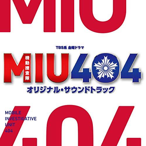 ソニー・ミュージックソリューションズ『TBS系 金曜ドラマ「MIU404」オリジナル・サウンドトラック(UZCL-2188)』