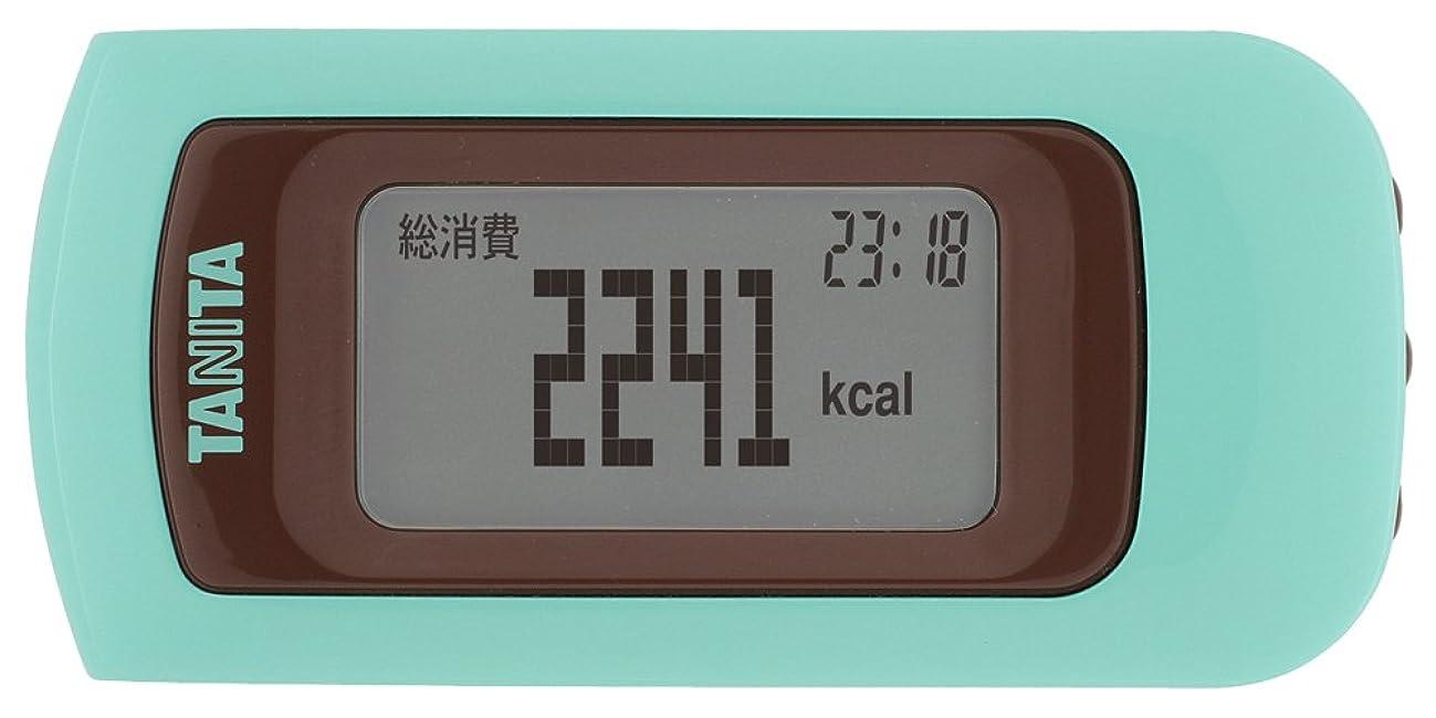 ピザ簡単なカバレッジタニタ(TANITA) 活動量計 カロリズム EZシリーズ ミント EZ-061-MT