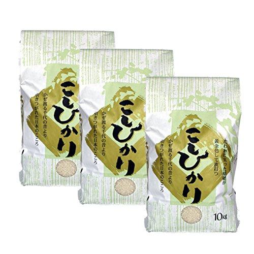 新潟米コシヒカリ 玄米 30kg(10kg×3袋)新潟産こしひかり 産地直送 贈答用 自宅用 新米