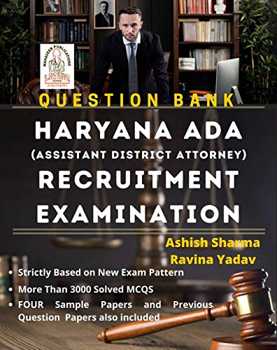 Haryana ADA Recruitment Examination