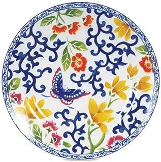 Ralph Lauren Mandarin Brunch Accent Plate II Butterfly, Set of 2, Blue & White Porcelain