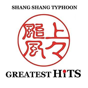 GREATEST HiTS Shang Shang Typhoon