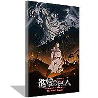 巨大ポスターへの攻撃アニメキャラクター壁画装飾アートプリントギフトキャンバス絵画20x30cm(8x12inch)フレームレス壁画1
