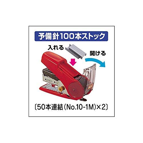 Max Style Stapler Sakuri - 20 Sheets Max - Red Photo #6