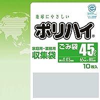【ケース販売】 ポリハイ ごみ袋 45L 0.03 透明 (LP-45N) 10枚入×60冊