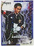 2001年 日本代表オフィシャルトレーディングカード [S4 0f 11] 川口 能活