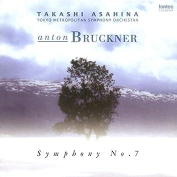 Bruckner: Symphony No.7 <Haas Edition> [Rec.: 1997]