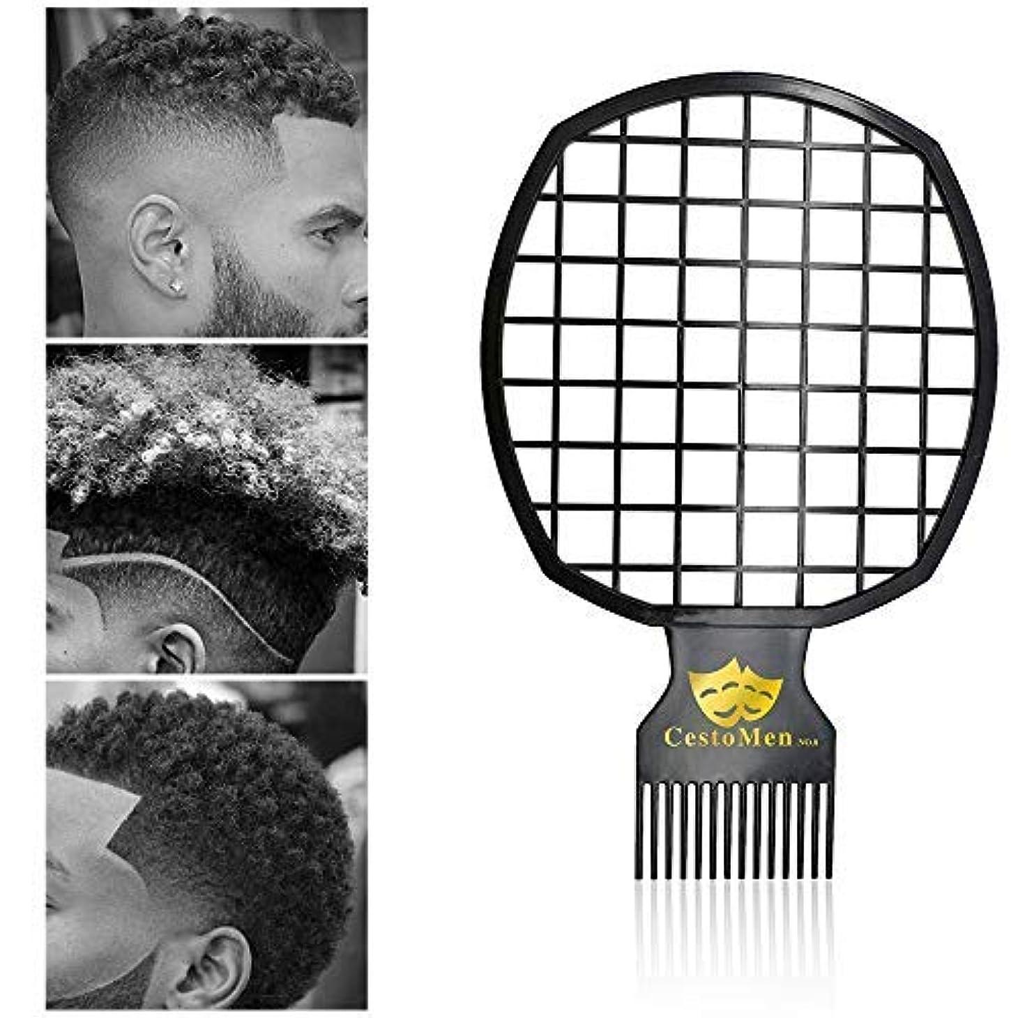 縫い目大市民権Afro Twist Comb Portable Two-In-One Hair Comb for Natural Twists Curls Coils Dreads Hair Styling Tool for Black African [並行輸入品]