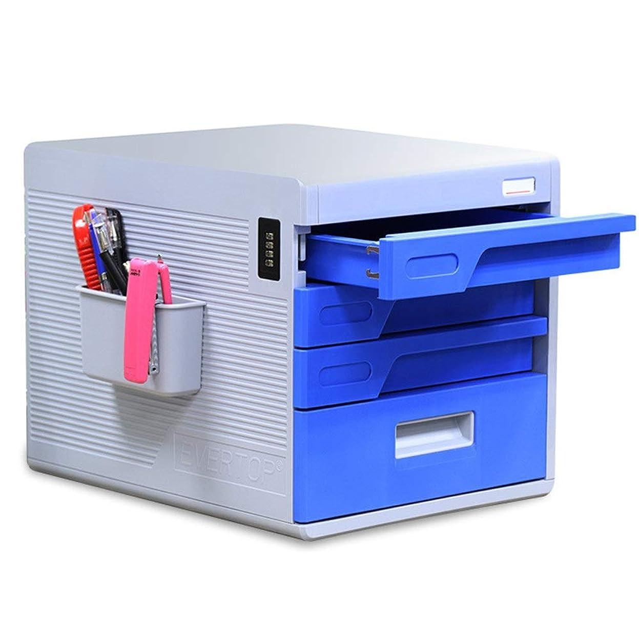 によると準備した通信する書類トレー?レターケース ファイリング&整理紙ドキュメント、ツール、キッズクラフト用品 - ホームオフィスのデスクトップは、ストレージボックス引き出しキャビネットデスクオーガナイザーファイル オフィスや会議室に最適 (Color : Blue, Size : 30x38x27cm)