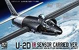 AFVクラブ 1/48 アメリカ空軍 U-2D 高高度偵察機 ドラゴンレディ 赤外線検出システム搭載型 プラモデル AR48113