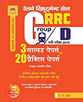 Rrc Group D 3 Solved and 20 Practice Papers 2019