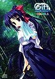 Gift~eternal rainbow~ COLOR.3[DVD]