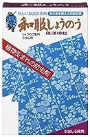 藤澤樟脳 和服しょうのう 140g (7g×20包)