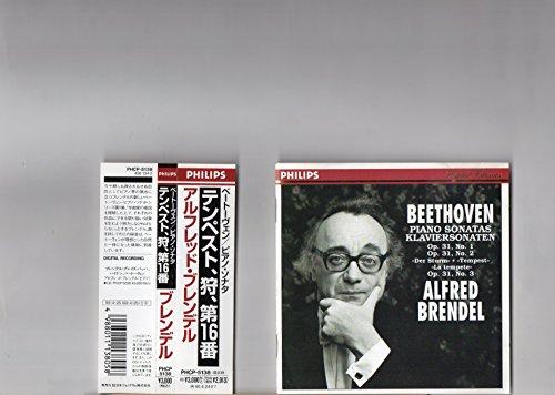 ベートーヴェン:ピアノ・ソナタ