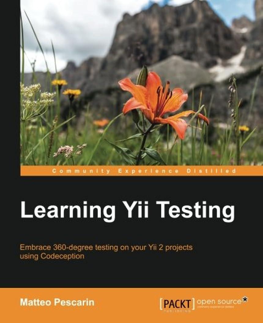 ほのめかす霧送ったLearning Yii Testing