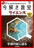 JSECジュニア 2021 Vol.2