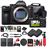 Sony Alpha a7R IV Mirrorless Digital Camera (Body Only) (ILCE7RM4/B) + 64GB Memory Card + NP-FZ-100 Battery + Corel Photo Software + Case + External Charger + Card Reader + HDMI Cable + More (Renewed)