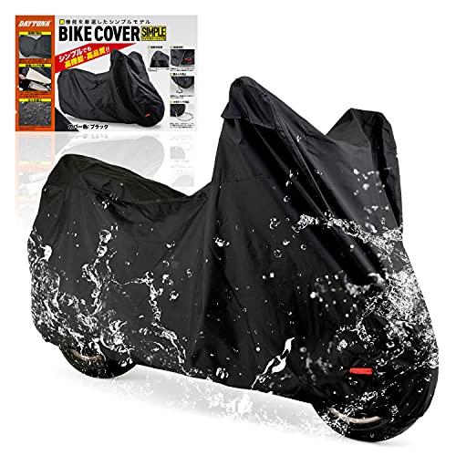 デイトナ バイクカバー 汎用 3Lサイズ 撥水加工 湿気対策 耐熱 チェーンホール付き バイクカバーシンプル ブラック 98204