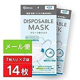 アイリスオーヤマ DISPOSABLEマスク プリーツ型 ふつうサイズ 20PN-7PM 7枚入りX2袋