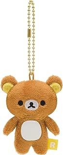San-x Rilakkuma Plush Ball Chain (Rilakkuma)
