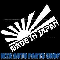 ヘラフラ スタンス ステッカー 1枚 日章旗 旭日旗 MADE in JAPANステッカー JDM usdm 走り屋 環状 シルバー