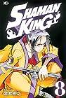 KC完結版 SHAMAN KING 第8巻