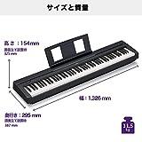 ヤマハ YAMAHA 電子ピアノ Pシリーズ 88鍵盤 ブラック P-45B