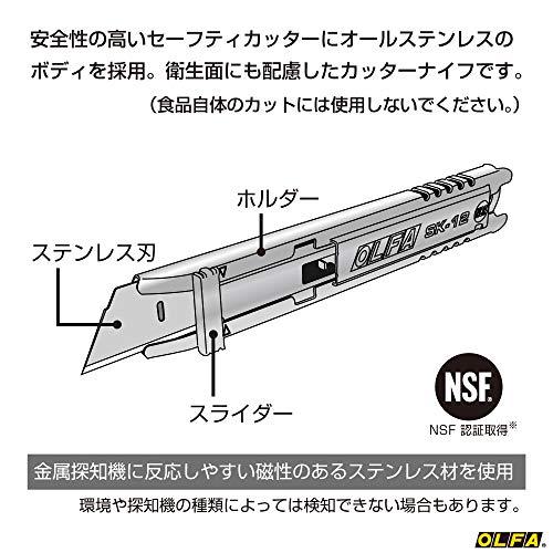 OLFA(オルファ)オールメタルセーフティカッター229B