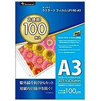 Bonsaii ラミネートフィルム a3サイズ 100μm 100枚入 LP100-A3